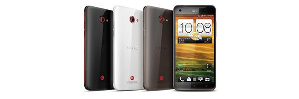 HTC Butterfly - Mai multe culori
